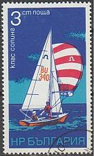 Buy [BU2136] Bulgaria Sc. no. 2136 (1973) CTO