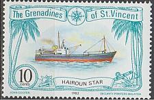 Buy [SG0226] St Vincent Grenadines: Sc. no. 226 (1982) MNH