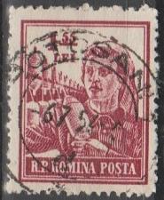Buy [RO1031] Romania: Sc. no. 1031 (1955-1956) Used
