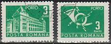 Buy [ROJ121] Romania: Sc. no. J121 (1967) CTO