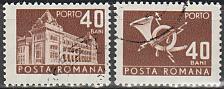Buy [ROJ125] Romania: Sc. no. J125 (1967) CTO