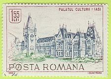 Buy [RO2045] Romania: Sc. no. 2045 (1968) Used