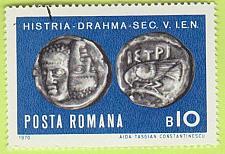 Buy [RO2168] Romania: Sc. no. 2168 (1970) CTO