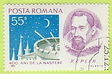 Buy [RO2309 Romania: Sc. no. 2309 (1971) CTO