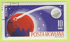 Buy [RO1803] Romania Sc. no. 1803 (1965) CTO Single