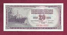 Buy YUGOSLAVIA 20 DINARA 1978 Banknote P88 Serial EB3816221 SHIP UNC High Grade Note!