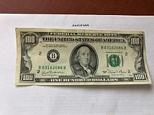 Buy United States Franklin $100.00 banknote 1981