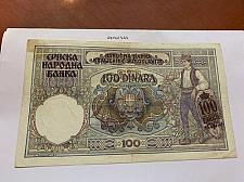 Buy Yugoslavia Serbia 100 dinara circulated banknote 1941 #1