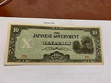 Buy Philippines Japanese govern. circulated banknote 1943 #abcl