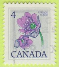 Buy [CA0709] Canada Sc. no. 709 (1977-1982) Used