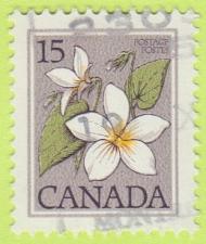 Buy [CA0787] Canada Sc. no. 787 (1979) Used