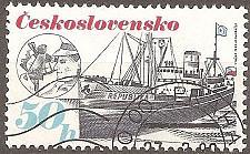 Buy [CZ2736] Czechoslovakia: Sc. no. 2736 (1989) CTO