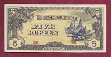 Buy JAPAN 5 Rupees 1942 ND Banknote WW2 BURMA Occupy Currency Ananda Temple - High Grade