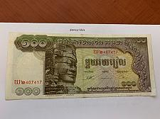 Buy Cambodia 100 riels circulated banknote 1975