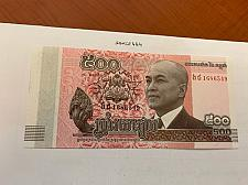 Buy Cambodia 500 riels uncirc. banknote 2014