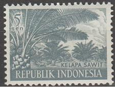 Buy [ID0494] Indonesia: Sc. no. 494 (1960) MNH