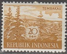 Buy [ID0497] Indonesia: Sc. no. 497 (1960) MNH