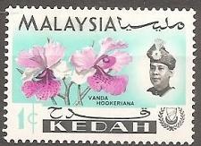 Buy [MAK106] Malaysia (Kedah): Sc. no. 106 (1965) MNH