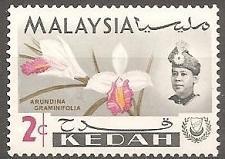 Buy [MAK107] Malaysia (Kedah): Sc. no. 107 (1965) MNH