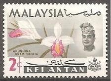 Buy [MAK108] Malaysia (Kelantan): Sc. no. 92 (1965) MNH
