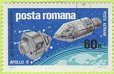 Buy [ROC173] Romania: Sc. no. C173 (1969) CTO