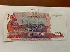 Buy Cambodia 500 riels uncirc. banknote 2004