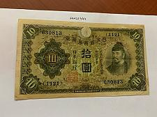 Buy Japan 10 yen circulated banknote 1930 #1