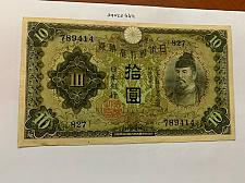 Buy Japan 10 yen circulated banknote 1930 #2