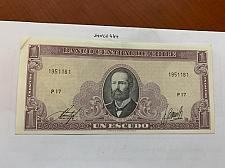 Buy Chile 1 escudo uncirc. banknote 1964