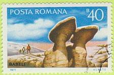 Buy [RO2236] Romania: Sc. no. 2236 (1971) CTO