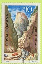 Buy [RO2235] Romania: Sc. no. 2235 (1971) CTO