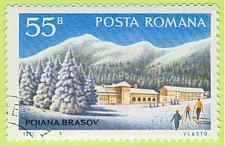 Buy [RO2237] Romania: Sc. no. 2237 (1971) CTO