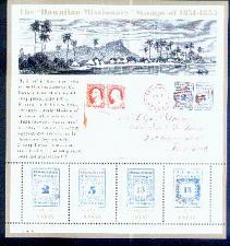 Buy US, Scott# 3694, thirty-seven cent Hawaiian Missionaries S/S of 4 stamps (0112)