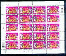Buy US, Scott# 3500, thirty-four cent Year of the Snake sheet of 20 stamps (0117)