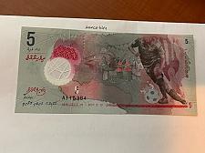 Buy Maldives 5 rufiyaa uncirc. polymer banknote 2017 #2