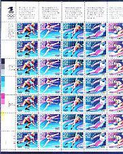 Buy US, Scott# 2611-2615, twenty-nine cent Winter Olympics sheet of 35 stamps (0123)