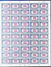 Buy US, Scott# 919, five cent Austria sheet of 50 stamps (0125)