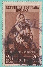 Buy [RO0928] Romania Sc. no. 929 (1953) CTO
