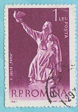 Buy [RO1409] Romania Sc. no. 1409 (1961) CTO