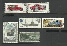 Buy RUSSIA (Soviet Union - CCCP, USSR) 6 Stamp Set - Ships, Trains, Fire Engines