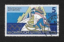 Buy Germany DDR Used Scott #1697 Catalog Value $.25