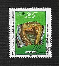 Buy German DDR MNH Scott #1960 Catalog Value $.25