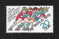 Buy German DDR MNH Scott #2021 Catalog Value $.40