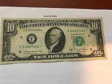 Buy United States Hamilton $10 star circulated banknote 1981 A #1