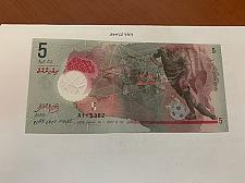 Buy Maldives 5 rufiyaa uncirc. polymer banknote 2017 #3