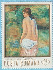 Buy [RO2259] Romania: Sc. no. 2259 (1971) Used