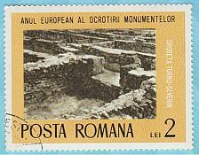 Buy [RO2567] Romania: Sc. no. 2567 (1975) Used