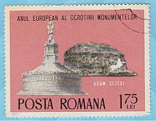 Buy [RO2566] Romania: Sc. no. 2566 (1975) Used