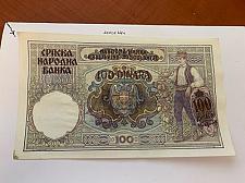 Buy Yugoslavia Serbia 100 dinara circulated banknote 1941 #2