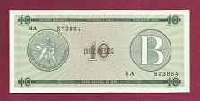 Buy CUBA 10 Pesos Exchange Cert - ND (1985) SERIAL HA 573864 Series B Fortresses in Cuba